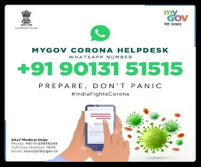 mygov corona newdesk whatsapp number: join now