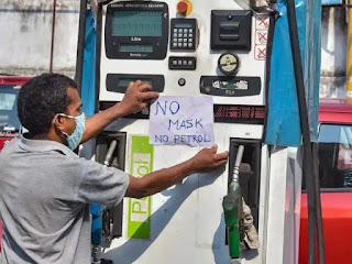 Petrol Diesel Today Price