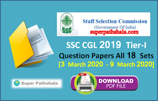 SSC CGL 2019 Pre Question Paper Pdf Download [3-9 March 2020]