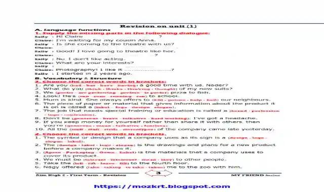 مراجعة وامتحانات على الوحدات بالاجابات على منهج Aim High 2 للصف الثاني الاعدادى الترم الاول 2021