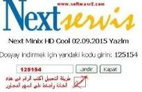 Next Minix HD Black II