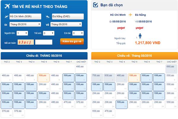 Giá vé Sài Gòn đi Đà Nẵng