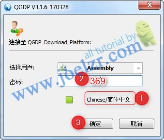 File flash Advan 5060 S5E 4GS