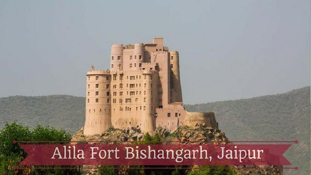 Alila Fort Bishangarh, Jaipur