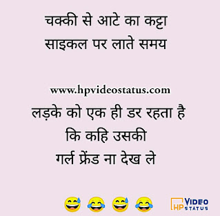 Funny Jokes | Messages