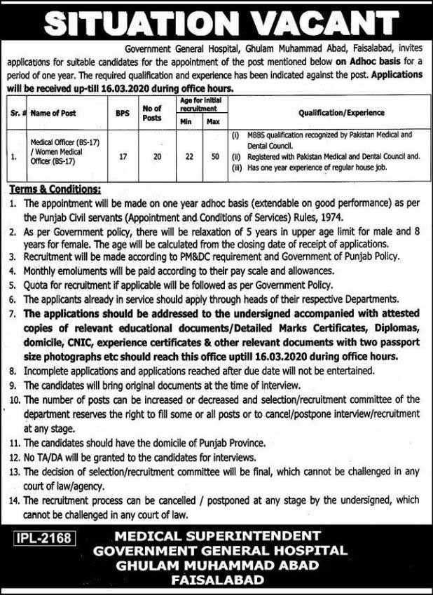 Medical Officer, Women Medical Officer  Required in Government General Hospital