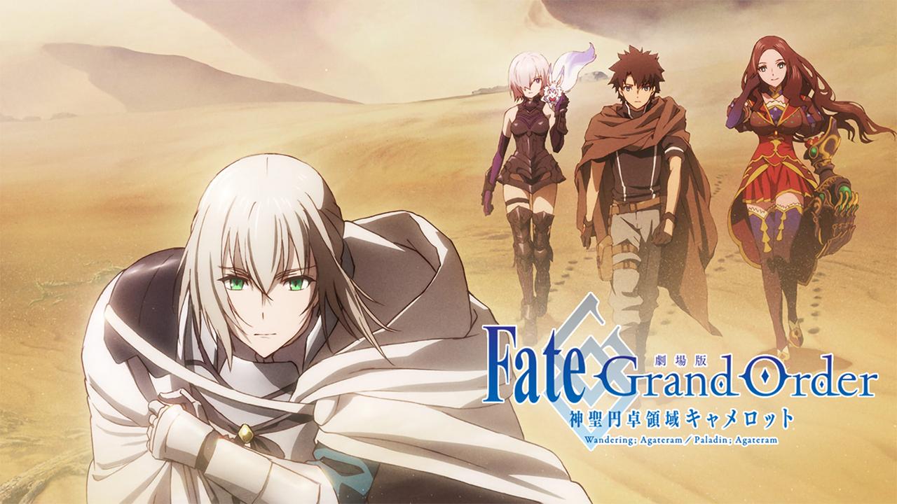 Fate/Grand Order: Shinsei Entaku Ryouiki Camelot 1 - Wandering; Agateram Sub Español HD