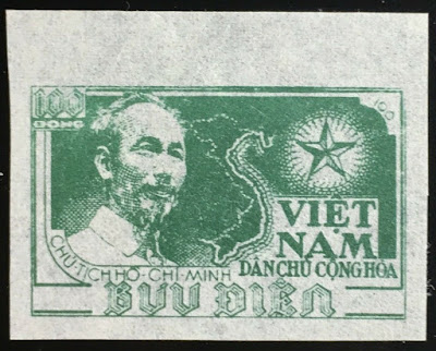 Viet Nam 1951-1955 #2 Ho Chi Minh and Map MNH Imperf