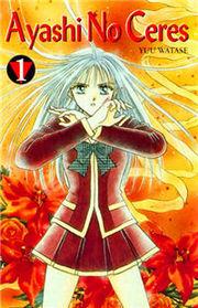 Ceres: Celestial Legend Manga