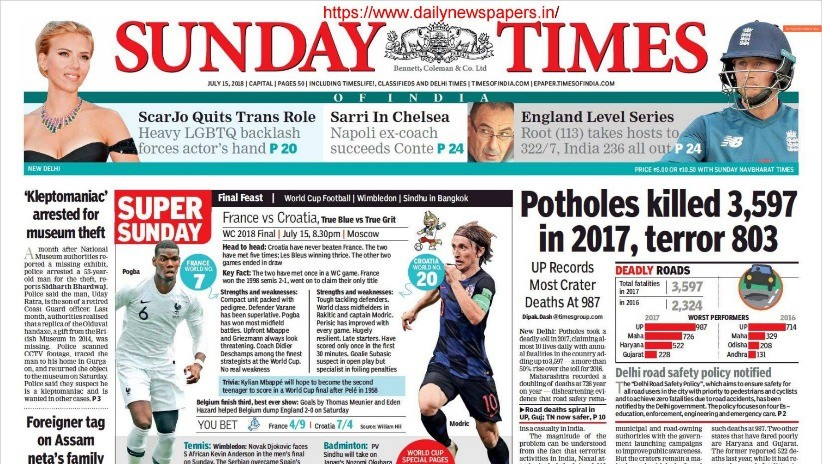 Times Of India Epaper Pdf