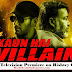 Kaun Hai Villain (Villain) Hindi Dubbed Theatres & Youtube Release date Confirm | Vishal,Mohanlal
