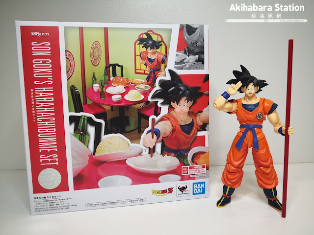 Review del S.H.Figuarts Son Goku Harahachibunme Restaurant Set - Tamashii Nations