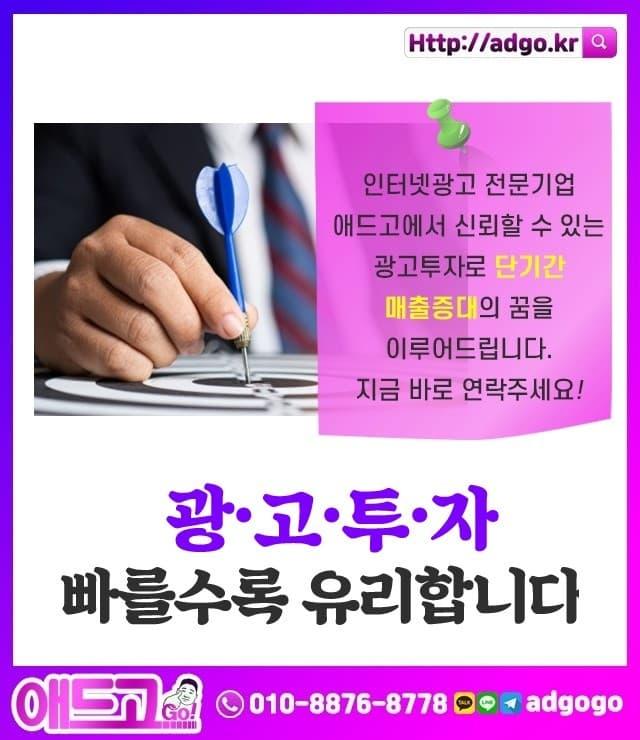 비산5동영업점홍보
