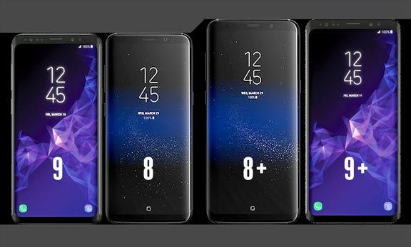 نتيجة بحث الصور عن روم لهاتف Samsung Galaxy