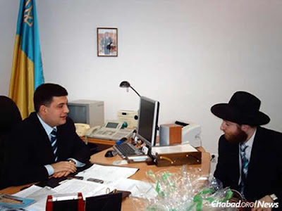 Prime-Minister-Groysman-with-Rabbi-Shaul