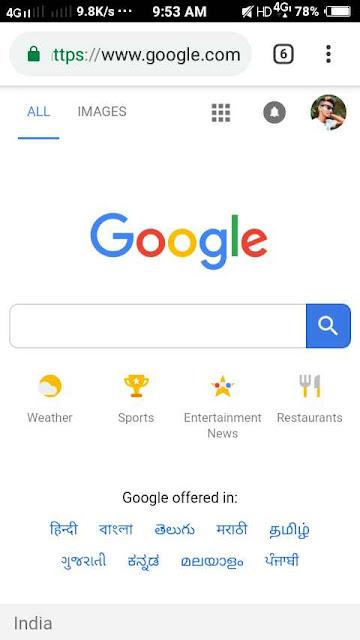 Google account क्या है! Google account क्या है उसके बारे में पुरि details के साथ जानकारी?