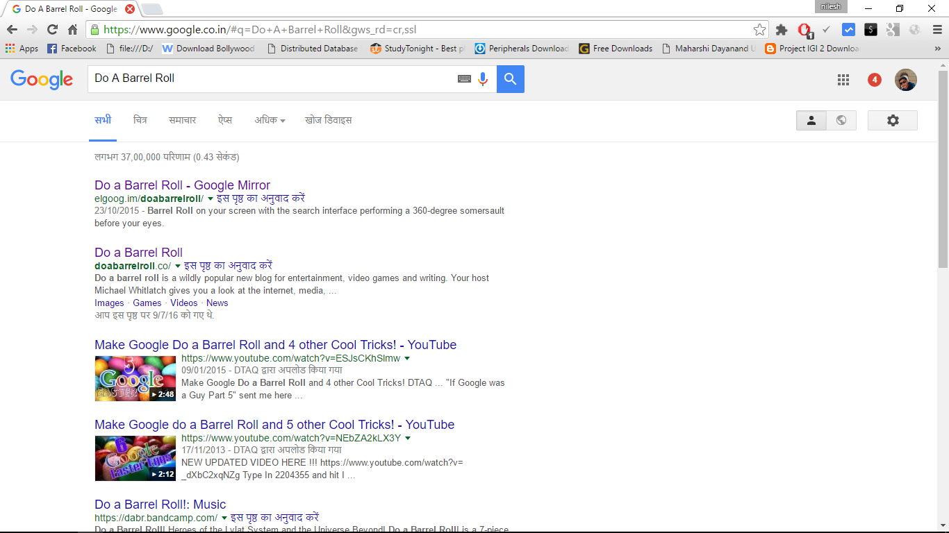 Do A Barrel Roll Google Tricks Google Search Tricks And Easter Eggs To Know Nilesh Jha