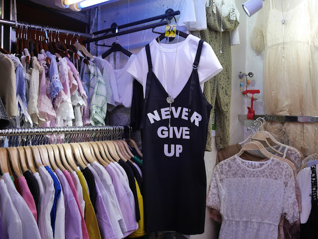 """Never Give up"" jumper dress"