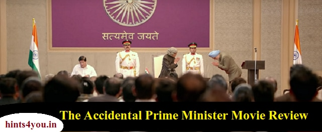 after the film's release, you will want to know the Accidental Prime Minister Movie Review. The film is surrounded by controversy since its launch. Because it is said that the film talks about the truth behind the political scene.