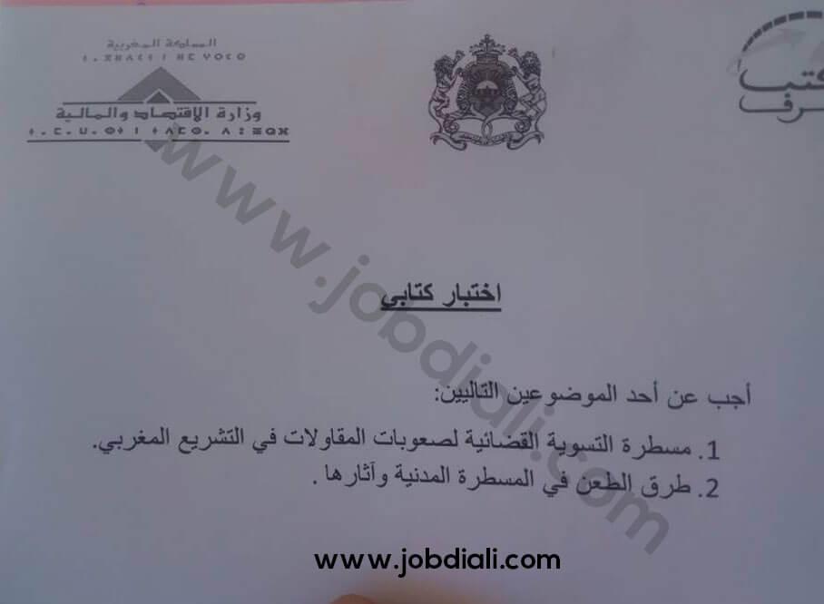 Exemple Concours pour le Recrutement à l'Office des Changes