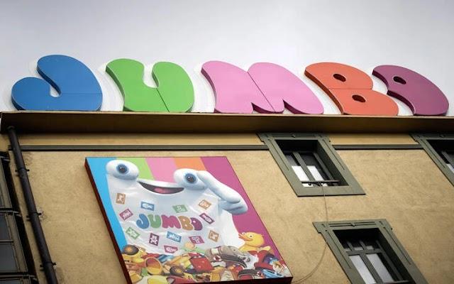 Όμιλος Jumbo: Χαμένη χρονιά το 2020 – Επαναξιολόγηση του σχεδίου λειτουργίας νέων καταστημάτων
