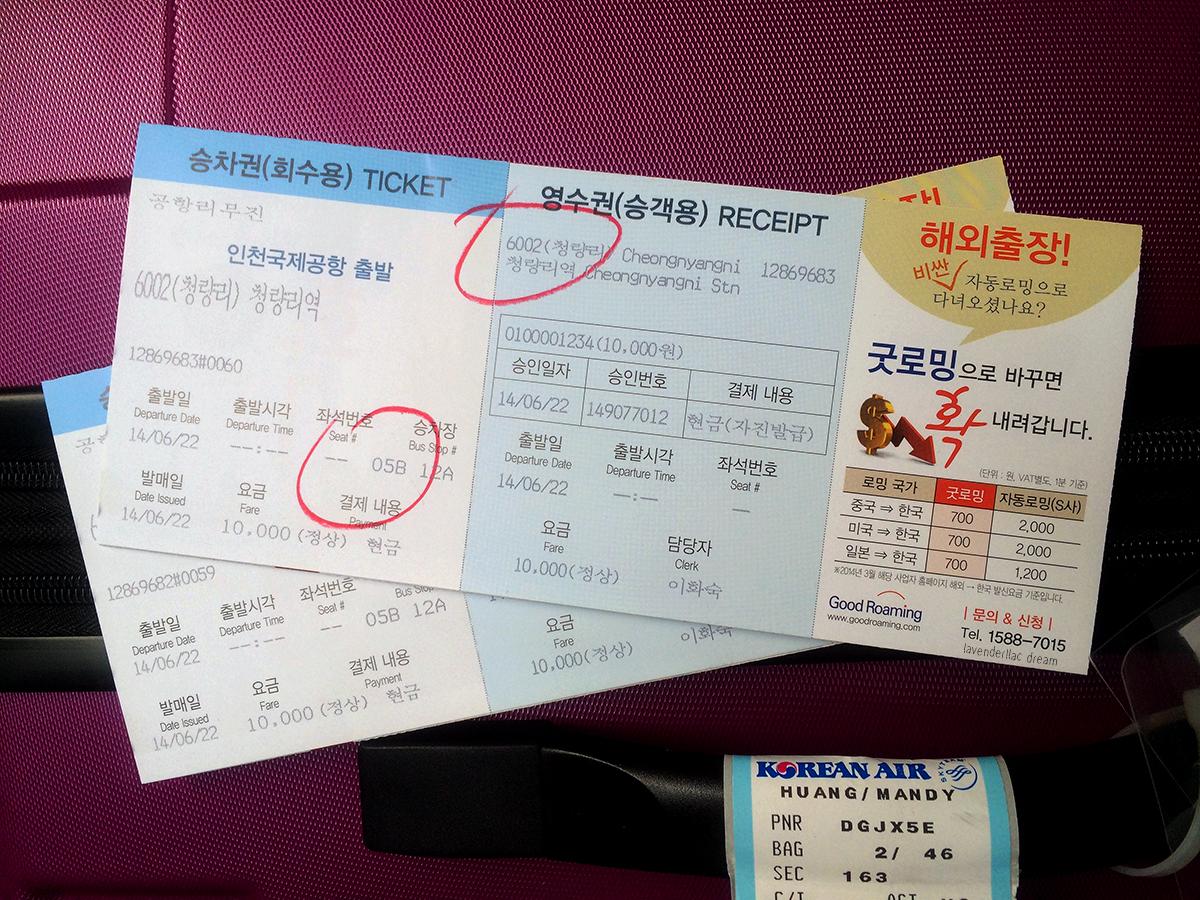 South Korea ICN airport bus
