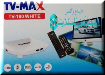 احدث ملف قنوات TV-MAX TV-180WHITE