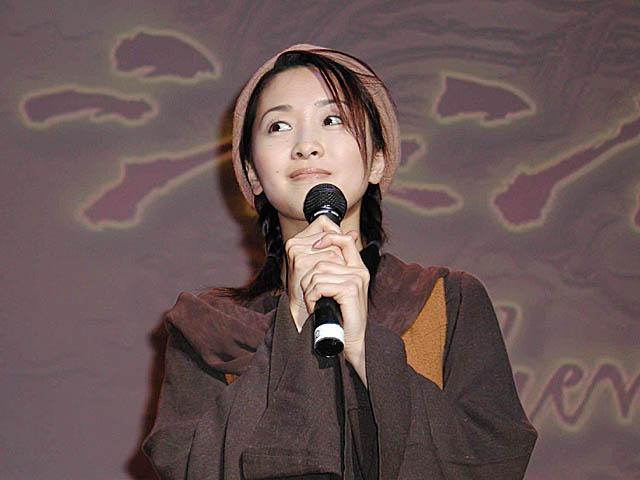 Hazuki Ishigaki