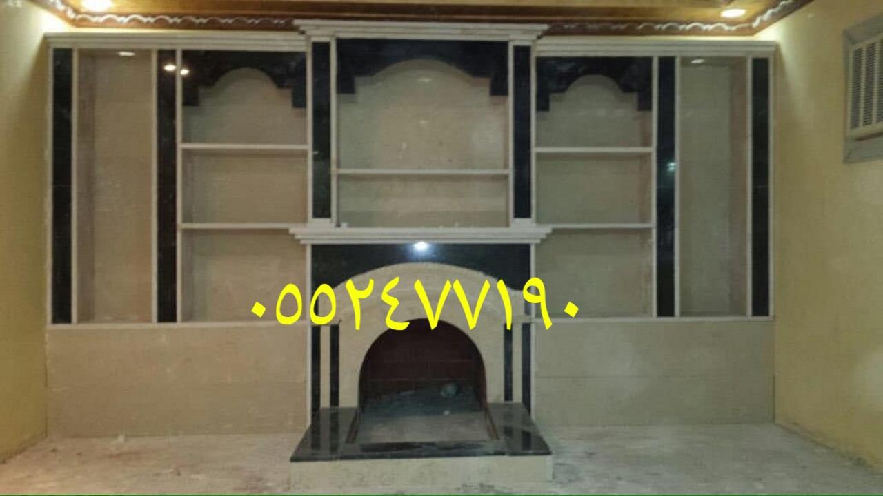 fcaaf3078 اجمل ديكور مشب رخام داخل المنزل   صور مشبات 1 /0552477190