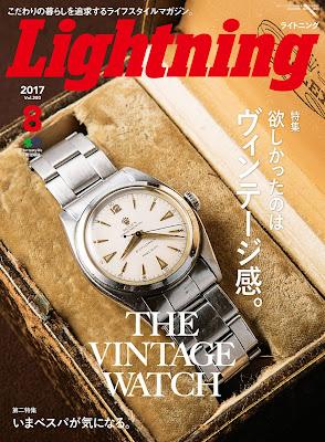 Lightning(ライトニング) 2017年08月号 Vol.280 raw zip dl