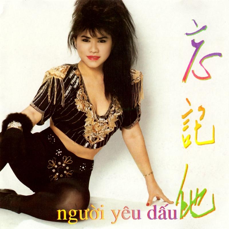 Sơn Tuyền CD15 - Người Yêu Dấu (NRG) + bìa scan mới