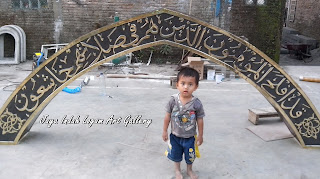 mihrab masjid - kerajinan tembaga dan kuningan