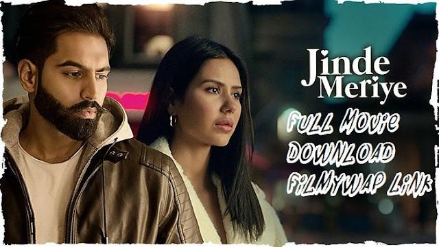 Jinde Meriye Full Movie Download Cover