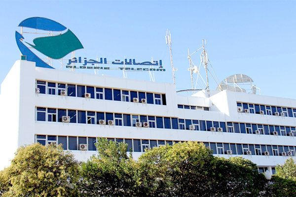 Algeria Telecom: opening of sales offices on the second day of Eid El-Adha