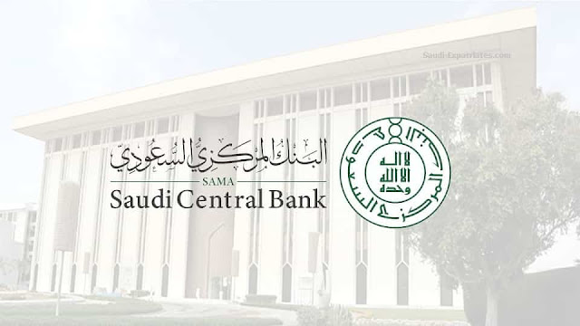 Receiving amounts of Money in account from Unknown person exposes you to Accountability - Saudi-Expatriates.com