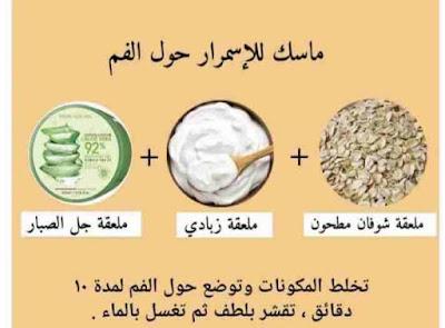 تنظيف البشرة بعمق في 4 خطوات بالبيت