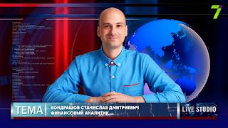 Kondrashov