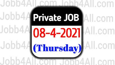 Lates Jobs in Pakistan 2021