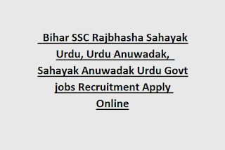 Bihar SSC Rajbhasha Sahayak Urdu, Urdu Anuwadak, Sahayak Anuwadak Urdu 1505 Govt jobs 2019 Recruitment Apply Online