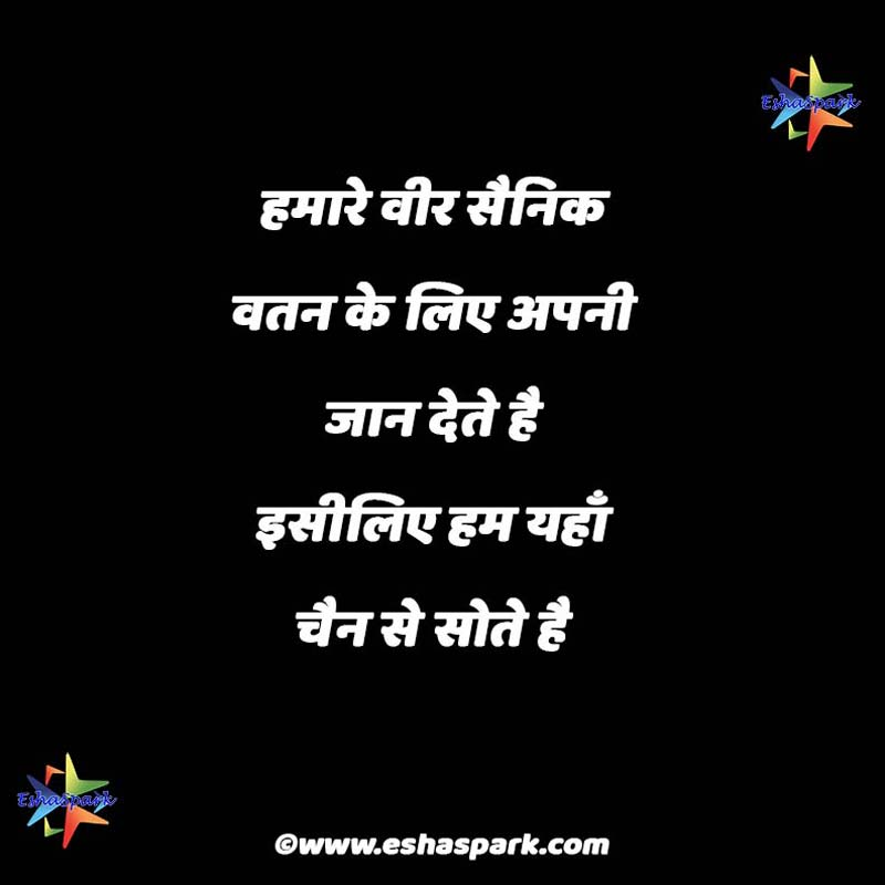 Pulwama quotes