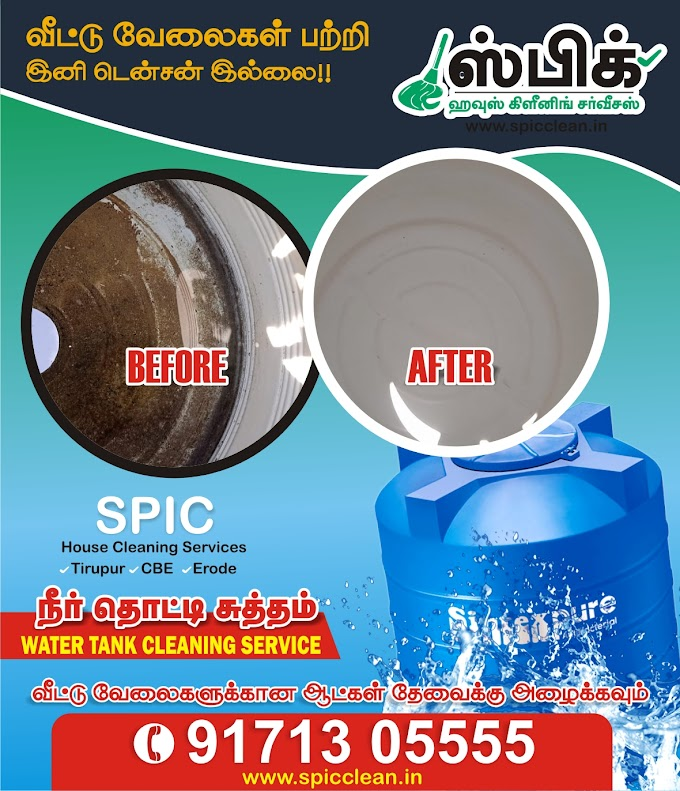 SPIC Water tank Cleaning Service Digital Marketing Social Media Ads Designs