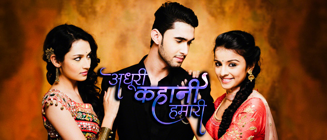 Adhuri Kahaani Humari story, timing, TRP rating this week, actress Laksh Lalwani, actors Mahima Makwana image