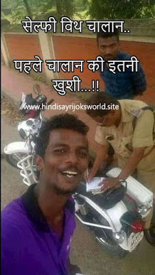 very funny jokes in Hindi mai