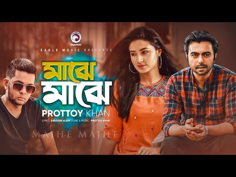 Majhe Majhe song Lyrics by Prottoy Khan