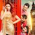 Valobasha Emoni Hoy Bangla Full Movie HD Download