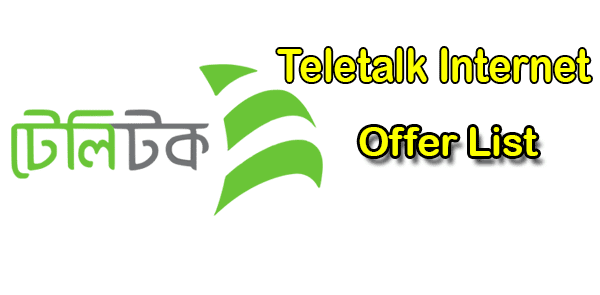 Teletalk Internet Offer 2019, Teletalk Internet Package 2019