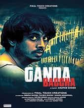 Ganda Baccha (2021) HDRip Hindi Full Movie Watch Online Free