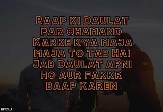 sakht launda status in hindi quotezilla