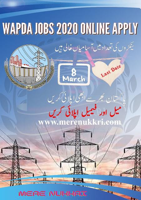Water and Power Development Authority (WAPDA)   Latest Jobs 2021  Download Application Form  Latest jobs Advertisement   District Haripur & Swabi