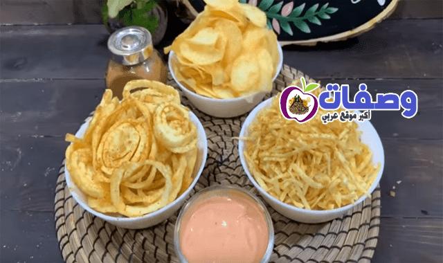 اسناكس البطاطس ب3 انواع للشيف فاطمه ابو حاتي